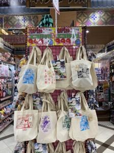 東京都のMEGAドン・キホーテ梅島店